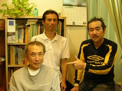 250 187 enndou tamura kaji doudou blog_img.jpg